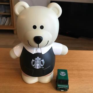 スターバックスコーヒー(Starbucks Coffee)のスターバックス  ベア貯金箱 チョロQセット(その他)