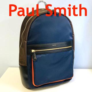 Paul Smith - ポールスミス リュック ナイロン メンズ レディース 新品 バッグ ビジネス