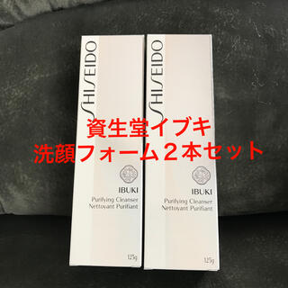 シセイドウ(SHISEIDO (資生堂))の資生堂イブキ洗顔フォーム2本セット(洗顔料)