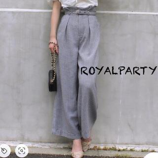 ロイヤルパーティー(ROYAL PARTY)のROYALPARTY♡千鳥 リエンダ エイミー リップサービス リゼクシー ザラ(カジュアルパンツ)