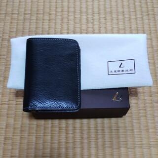 ツチヤカバンセイゾウジョ(土屋鞄製造所)の土屋鞄 財布 ウルバーノジャケットパース(折り財布)