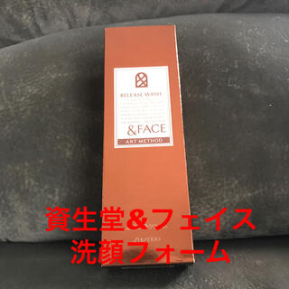 シセイドウ(SHISEIDO (資生堂))の資生堂&フェイス洗顔フォーム(洗顔料)