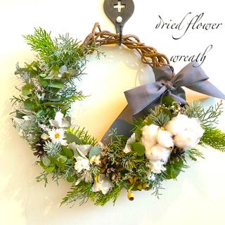 フレッシュ ハーブが香る クリスマス リース ✩.*˚(ドライフラワー)