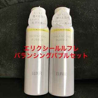 エリクシール(ELIXIR)のエリクシールルフレバランシングバブル2本セット(洗顔料)
