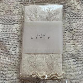 エイボン(AVON)のシルク混ネックウォーマー 新品(ネックウォーマー)