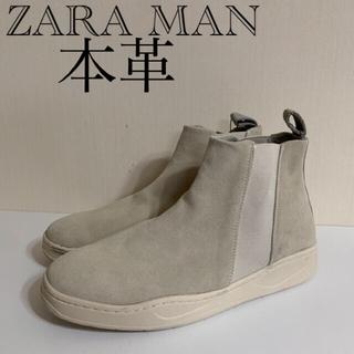 ザラ(ZARA)のさま様専用、新品ZARAメンズ本革サイドゴアブーツ ショートブーツ 42(ブーツ)