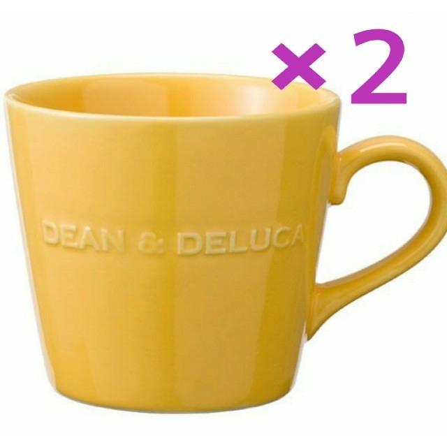 DEAN & DELUCA(ディーンアンドデルーカ)の【値下げ】DEAN&DELUCA モーニングマグ2個セット キャラメルイエロー インテリア/住まい/日用品のキッチン/食器(グラス/カップ)の商品写真