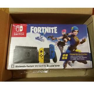 ニンテンドースイッチ(Nintendo Switch)のフォートナイト Fortnite Switch 本体 新品未使用(家庭用ゲーム機本体)