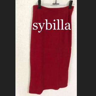 シビラ(Sybilla)のシビラ   スカート   赤   レディース服(ロングスカート)