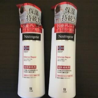 ニュートロジーナ(Neutrogena)のティティ様専用(ボディローション/ミルク)