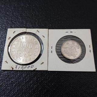 1964年 東京オリンピック記念硬貨セット (貨幣)