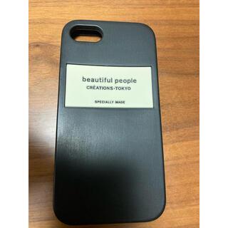 beautiful people iPhoneケース 8 7 6s 6