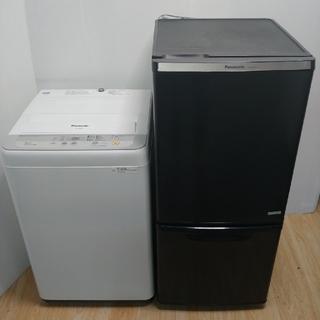 Panasonic - パナソニックセット 冷蔵庫 洗濯機 ブラック ホワイト 単身セット