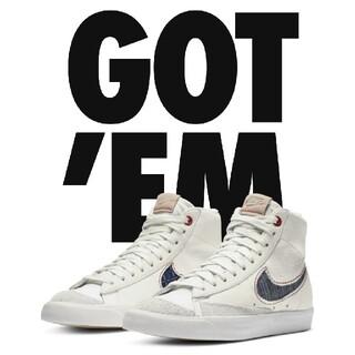 ナイキ(NIKE)のDenham × Nike Blazer Mid 77' White  デンハム(スニーカー)