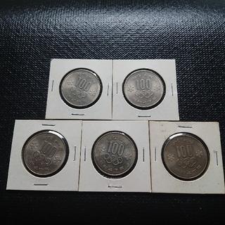 昭和47年 札幌オリンピック記念硬貨5枚セット(貨幣)