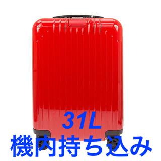 リモワ(RIMOWA)のサマーセール!リモワ 82352654 レッド Cabin S 機内持ち込み(旅行用品)
