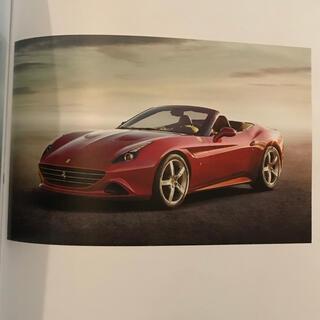 フェラーリ(Ferrari)の【非売品】フェラーリ オーナーズブック(カタログ/マニュアル)