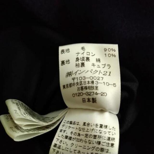 Ralph Lauren(ラルフローレン)のラルフローレン Pコート サイズ11 M 冬物 レディースのジャケット/アウター(ピーコート)の商品写真