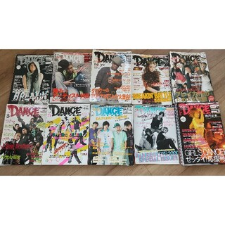 DANCE STYLE (専門誌)