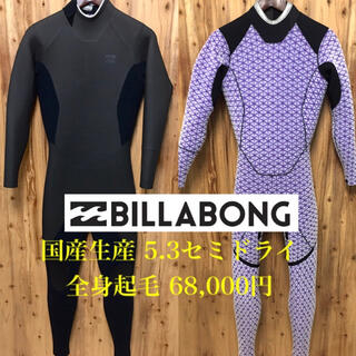 MLサイズ ビラボン セミドライ フルスーツ ウェットスーツ ウエットスーツ
