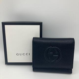 グッチ(Gucci)のGUCCI グッチ ミニ財布 財布 未入荷 折財布 人気 海外限定(折り財布)