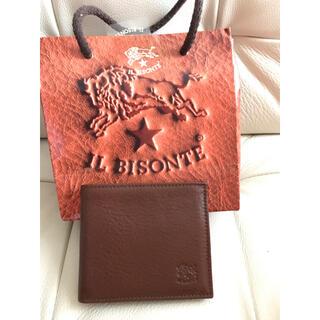 イルビゾンテ(IL BISONTE)の新品‼︎ イルビゾンテ  メンズ・レディース財布(折り財布)