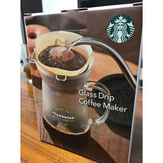 スターバックスコーヒー(Starbucks Coffee)の⭐︎新品未使用、未開封⭐︎スターバックス グラスドリップ コーヒーメーカー(コーヒーメーカー)