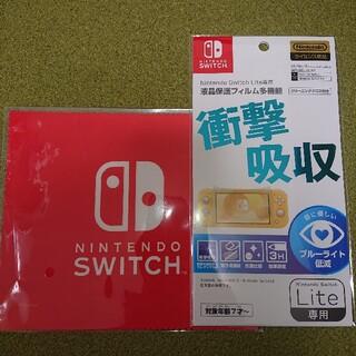 Nintendo Switch Lite 専用液晶保護フィルム 多機能 クロス付(その他)
