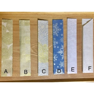 選べる箸袋(お食い初め用品)
