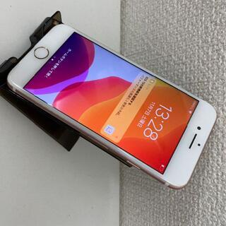 アップル(Apple)のSIMフリー iphone7 32GB バッテリー93%(スマートフォン本体)