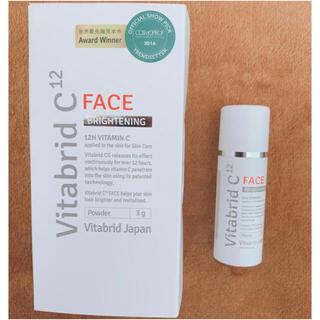 ビタブリッドC フェイス ブライトニング 3g(美容液)