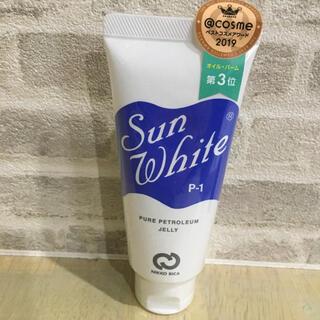 ■サンホワイトP-1 50g(その他)