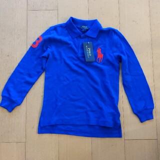 ポロラルフローレン(POLO RALPH LAUREN)のポロラルフローレン ポロシャツ 青 120cm 新品未使用 タグ付き(Tシャツ/カットソー)
