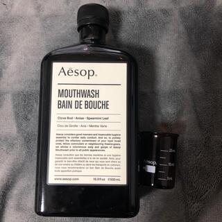 イソップ(Aesop)の新品未使用 Aesop ビーカーセット マウスウォッシュ(マウスウォッシュ/スプレー)