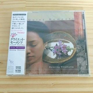 *未開封CD*クワイエット・モーメンツ / へニング・フリンソルム(ヒーリング/ニューエイジ)