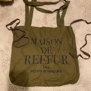 メゾンドリーファー(Maison de Reefur)のMaison de REERUR☆ショッパー(ショップ袋)