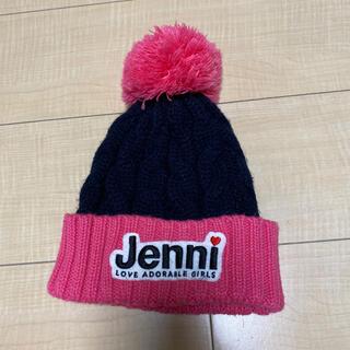 ジェニィ(JENNI)のJENNI ニット帽 ジェニィ(帽子)