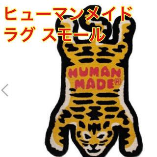 アベイシングエイプ(A BATHING APE)のhuman made TIGER RUG SMALL(ラグ)