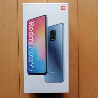 アンドロイド(ANDROID)の【Westin様専用】Redmi Note 9S 国内版 2台セット (スマートフォン本体)