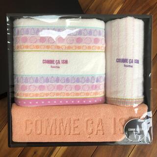 コムサイズム(COMME CA ISM)のCOMME CA ISM home タオルセット(タオル/バス用品)