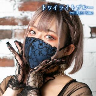 ブラマスク(パック/フェイスマスク)