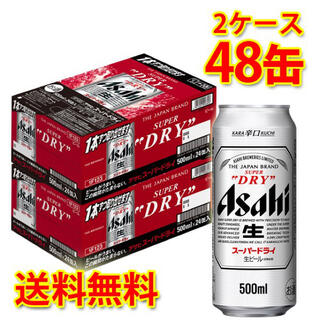アサヒ(アサヒ)のアサヒスーパードライ500mlx48缶(2ケース)(ビール)