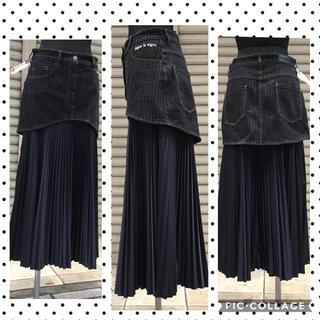 マックスマーラ(Max Mara)のマックスマーラ ♡ プリーツスカート  ♡ ネイビー ♡(ロングスカート)