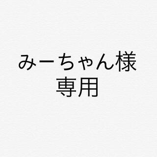 デサント(DESCENTE)のみーちゃん様専用(ウエア)