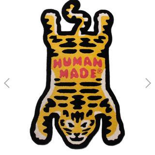 シュプリーム(Supreme)の20aw human made TIGER RUG samll ラグマット(ラグ)