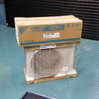 ダイキン(DAIKIN)の大人気メーカーダイキンエアコンS28XTESを最安値出品します!(エアコン)