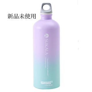 シグ(SIGG)の新品未開封【SUKALA】(SUKALA×SIGG)オリジナルボトル lava(ヨガ)