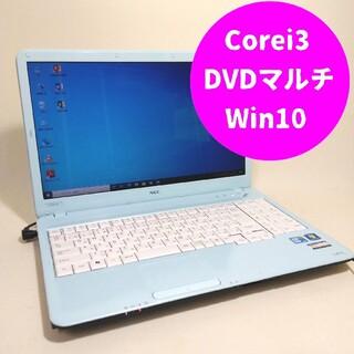 エヌイーシー(NEC)のNEC ノートパソコン/ブルー色 Win10 DVDマルチ Webカメラ搭載(ノートPC)