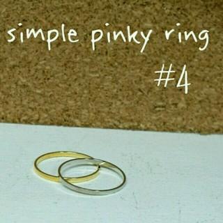 各1(リング(指輪))