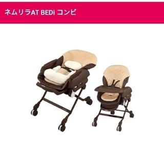 combi - コンビ ネムリラAT BEDi  電動スイング ベビーベッド バウンサー